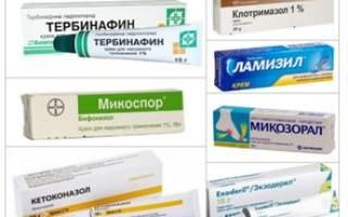 Противогрибковые препараты для лечения молочницы у мужчин