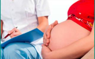 Беременность и цистит чем опасно для ребенка