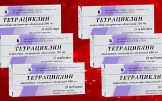 Как применять тетрациклин при цистите