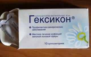 Ацилакт или гексикон при цистите