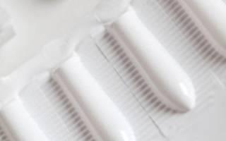 Молочница лечение препараты мужчины свеча