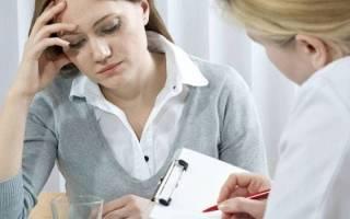 Противогрибковый крем для лечения молочницы