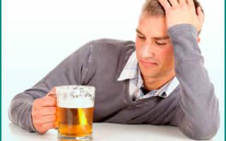 Через сколько после цистита можно алкоголь