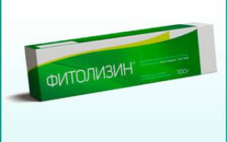Что принимать с фитолизином при цистите