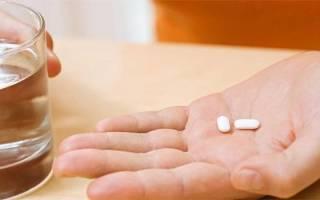 Таблетки которые нужно пить от молочницы лечение