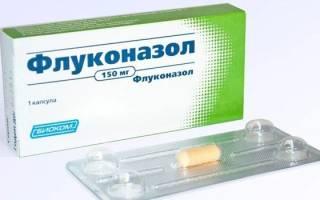 Молочница у младенца лечение флуконазол