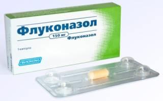 Молочница в горле лечение флуконазолом