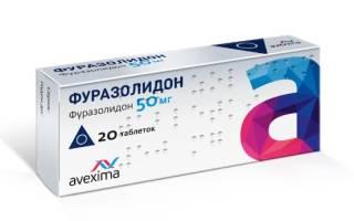 Как принимать фуразолидон взрослым при цистите