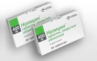 Что лучше норбактин или нолицин при цистите