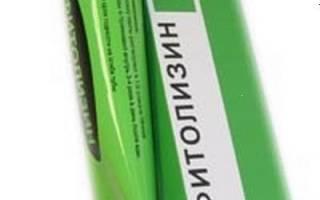 Фитолизин для беременных от цистита