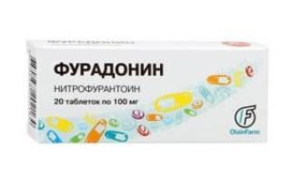 Фурадонин для детей при цистите отзывы