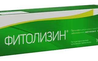 Фитолизин для мужчин при простатите цистите
