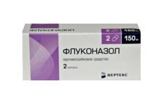 Лечение рецидивирующей молочницы флуконазолом схема