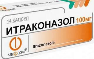 Молочница у женщин лечение итраконазол