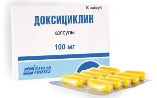 Доксициклин 3 дня при цистите