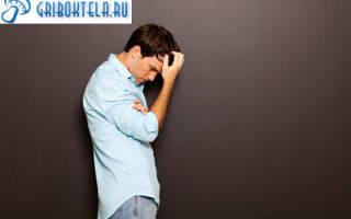 Молочница у мужчин флуконазол лечение отзывы