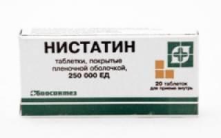 Нистатин для лечения молочницы у ребенка