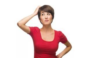 Боль при мочеиспускании частое мочеиспускание женщин цистит