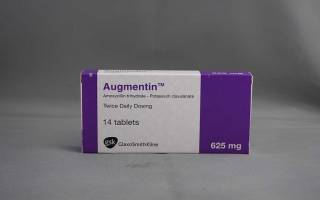 Аугментин при цистите при беременности