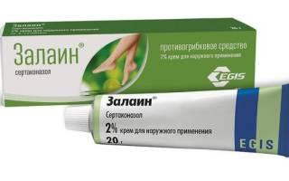 Препараты для лечение молочницы залаин