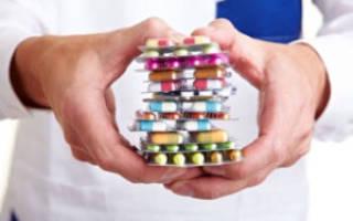 Антибиотики широкого спектра при мочеполовых инфекциях цистите