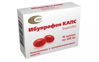 Ибупрофен при цистите с температурой