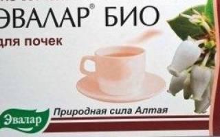 Чай эвалар био для почек при цистите