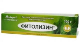 Чем можно заменить фитолизин при цистите