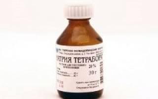 Молочница во рту у ребенка лечение натрия тетраборат