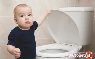 Чем быстро вылечить цистит у ребенка