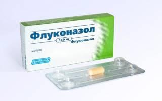 При лечении молочницы достаточно ли одной таблетки флуконазола