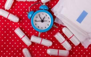 Задержка месячных молочница болит грудь