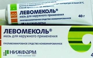 Левомеколь для лечение молочницы у мужчин