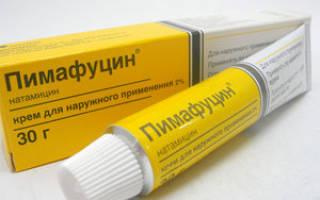 Пимафуцин крем при лечении молочницы у мужчин