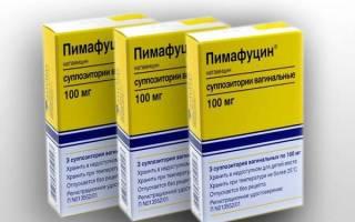Отзывы о лечении молочницы свечами пимафуцин