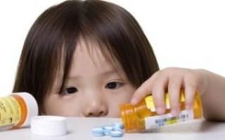 Цистит у ребенка 5 лет температура