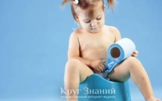 Чем лечить годовалому ребенку цистит