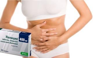Антибиотик от почек и цистита нолицин