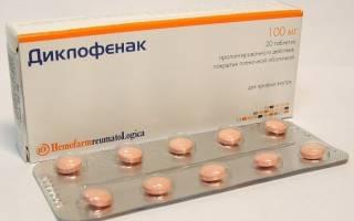 Диклофенак таблетки при цистите у женщин