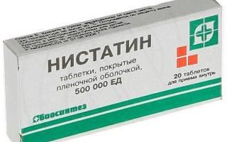 Нистатин для лечения молочницы у детей