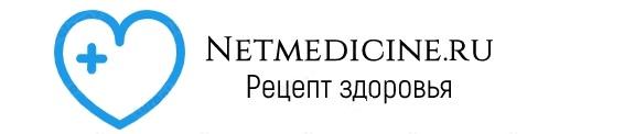 Netmedicine.ru